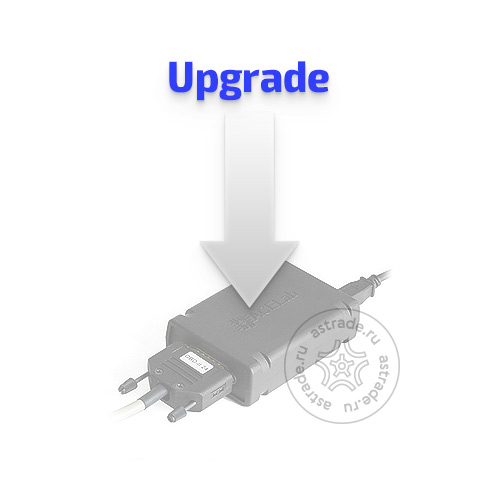 «USB-ECU AS 3» Upgrade
