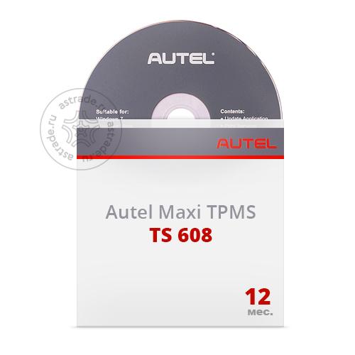 Подписка на ПО Autel MaxiTPMS TS608 UPD для MaxiTPMS TS608, 1 год
