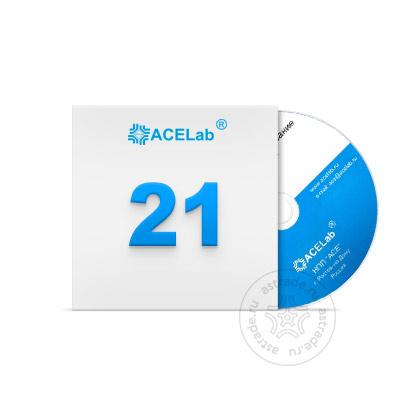 Пакет «АВТОАС-СКАН-FULL» 21 прог. модуль