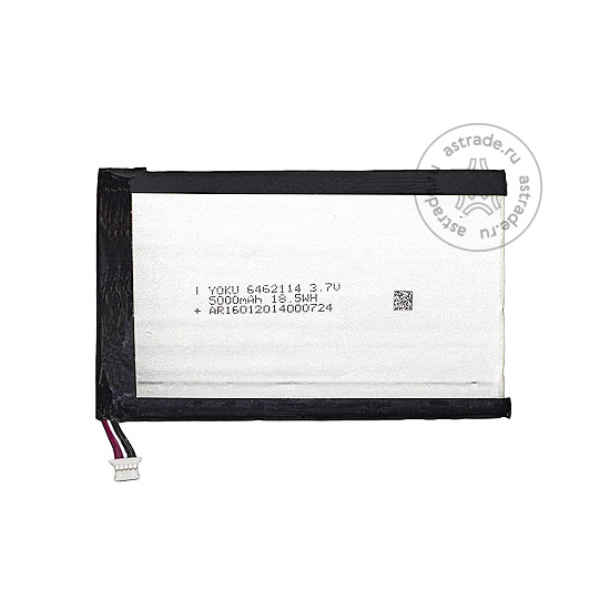 Аккумулятор Autel для MaxiSys MS905