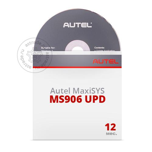 Подписка на ПО Autel MS906 UPD для MaxiSys MS906 RUS, 1 год