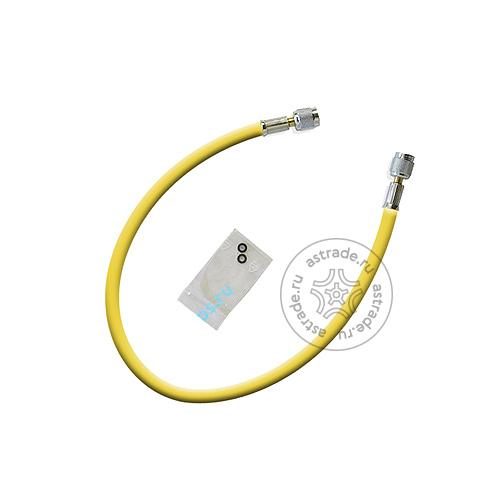 Шланг желтый Robinair SL31408, для серии PRO, 690PRO, 600мм