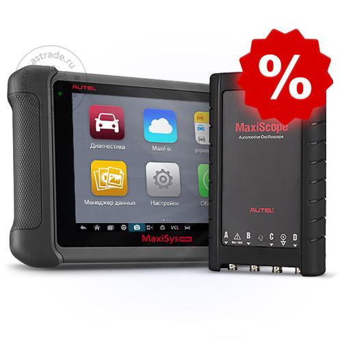 Autel MaxiSys MS906BT PRO