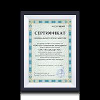 Сертификат дилера WiederCraft 2018