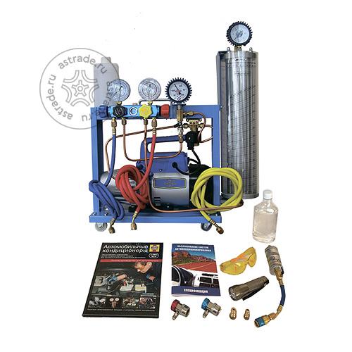 SMC 401-3C Compact
