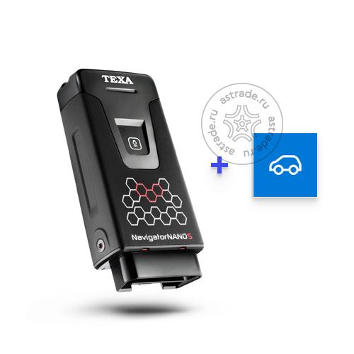 TEXA Navigator Nano S CAR