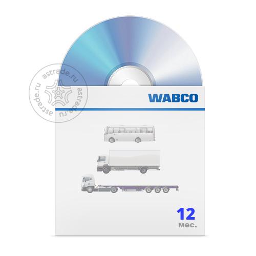 ПО WABCO для грузовиков, автобусов, прицепов