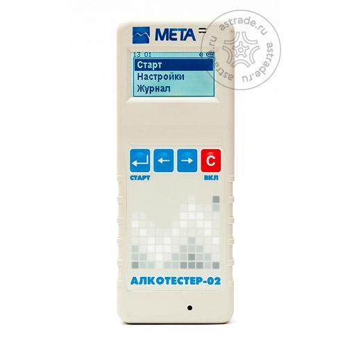 АЛКОТЕСТЕР- 02 (Электрохимический)