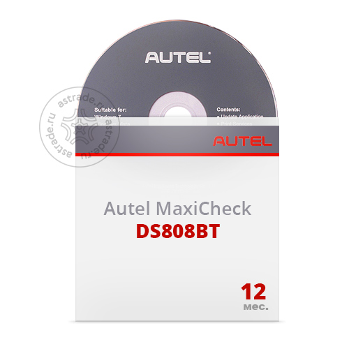 Подписка на ПО Autel DS808BT UPD для MaxiDAS DS808BT RUS, 1 год