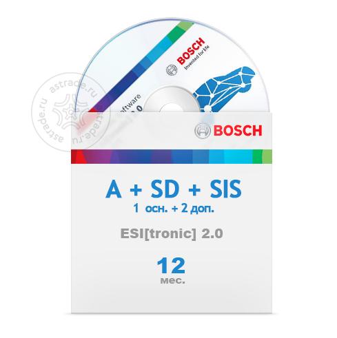 Ведомая диагностика на 3 компьютера (A+SD+SIS)