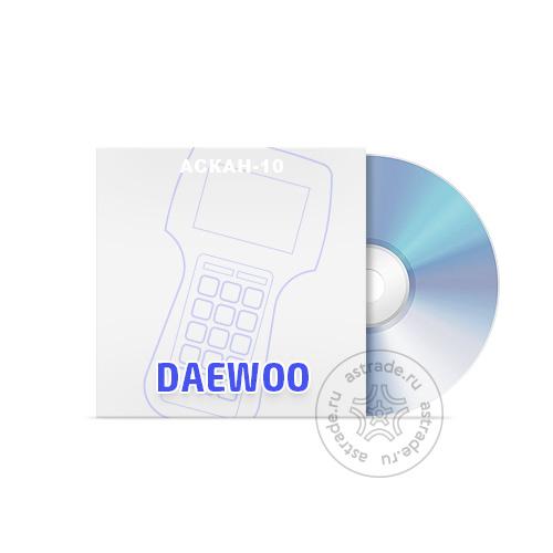 Программный модуль Daewoo