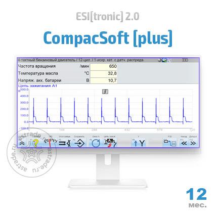 CompacSoft [plus] для FSA 500: подписка на 12 мес.