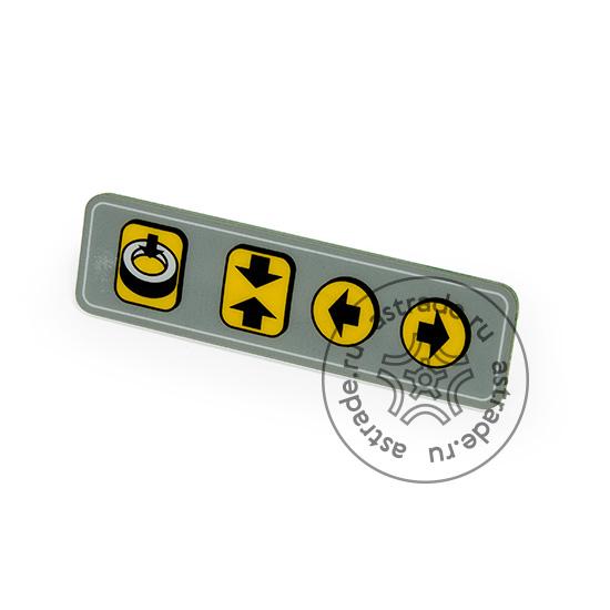 Клавиатура Bosch 654255