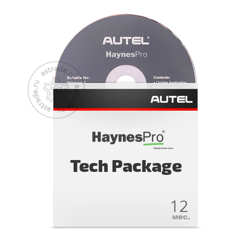 Подписка Haynes PRO Tech Package
