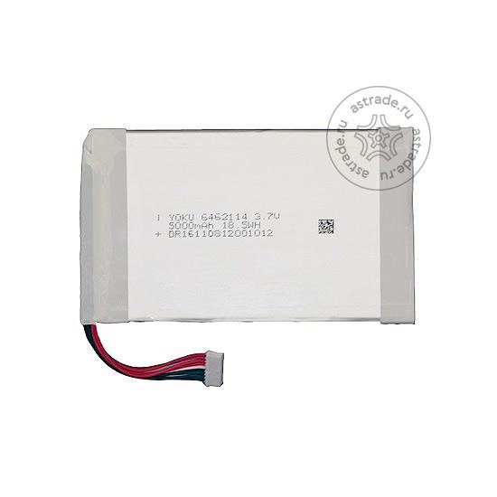 Аккумулятор Autel для планшетного компьютера MaxiSYS PRO, MaxiSYS