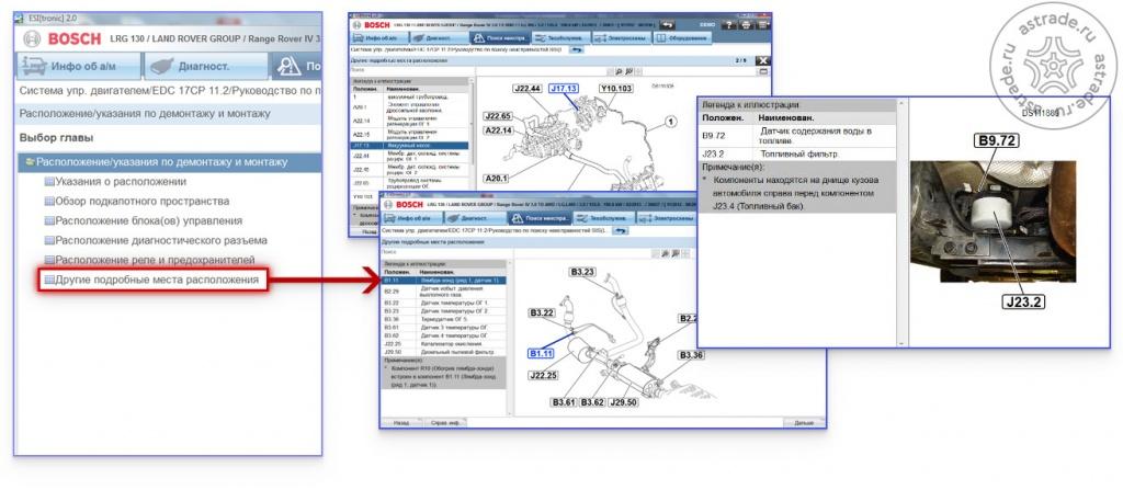 Обзор программы Bosch ESI[tronic] 2.0