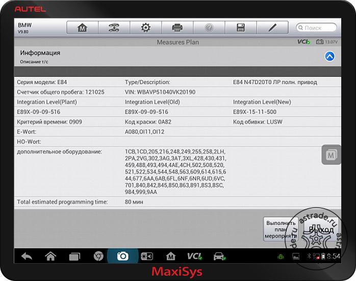 Screenshot_205.jpg