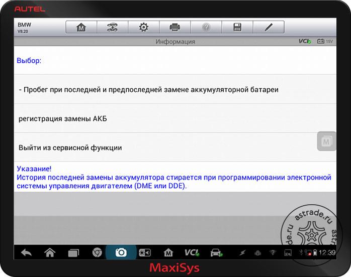 Screenshot_602.jpg