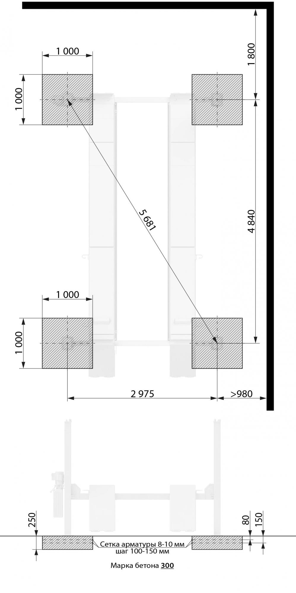 Sivik-ПГА-5000-4 фундамент