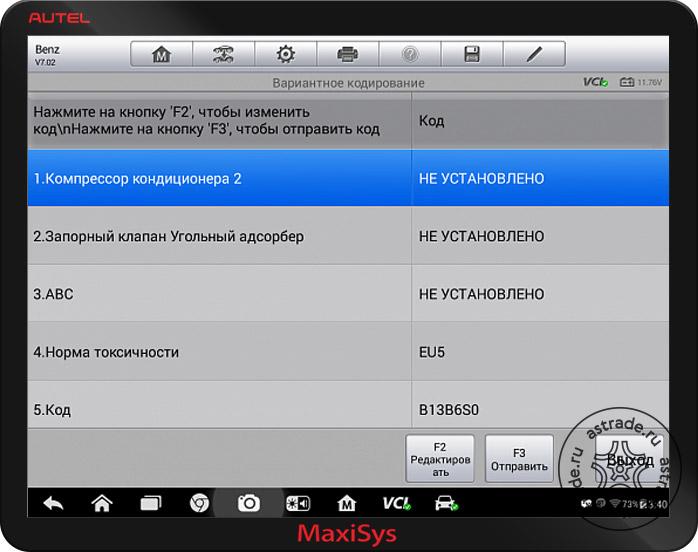 Screenshot_903.jpg