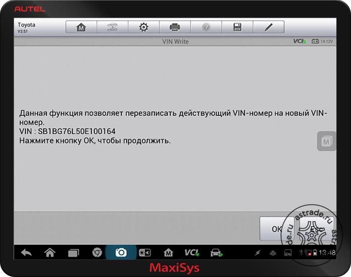 Screenshot_900.jpg