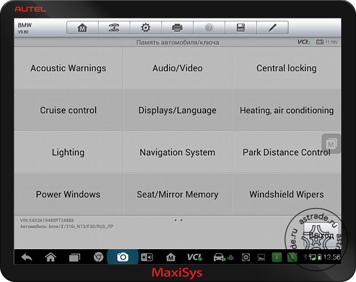 Screenshot_500.jpg