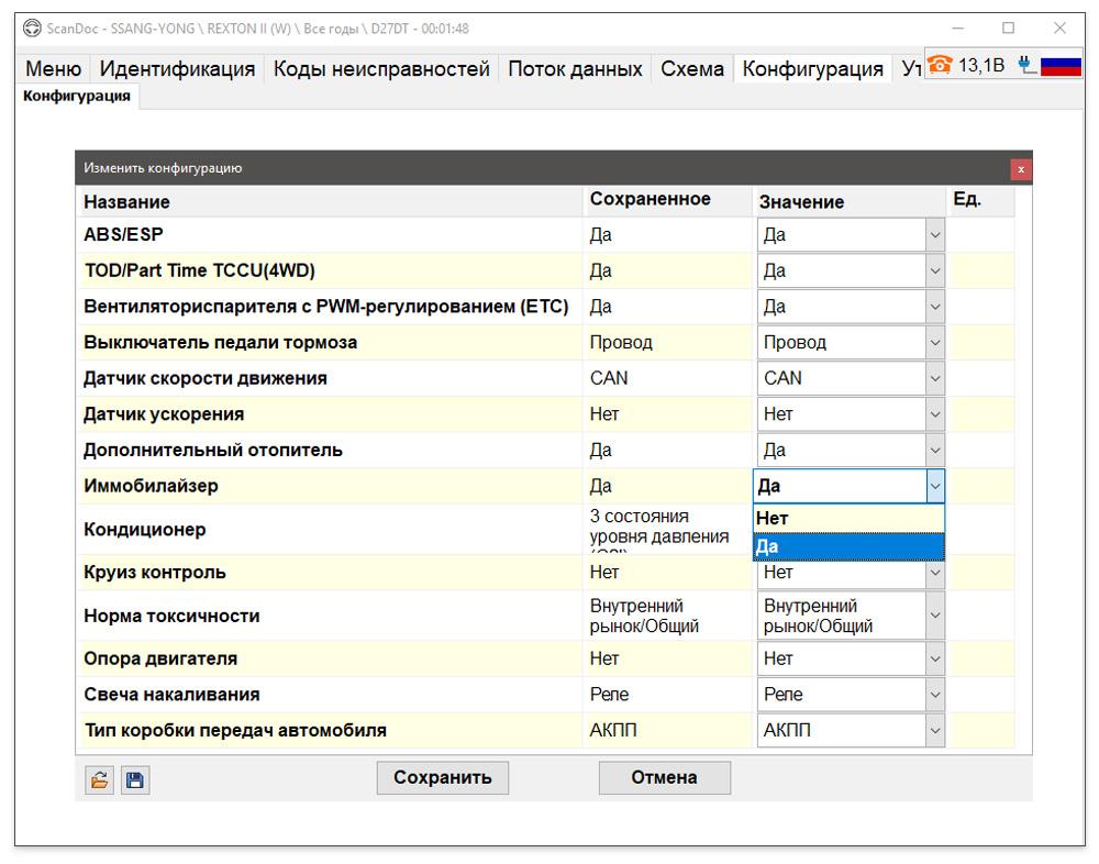 Screen-ssang-06.jpg