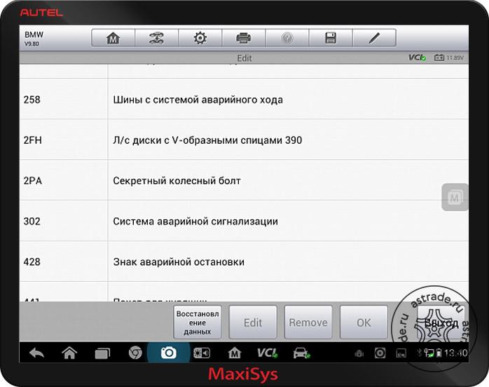 Screenshot_402.jpg