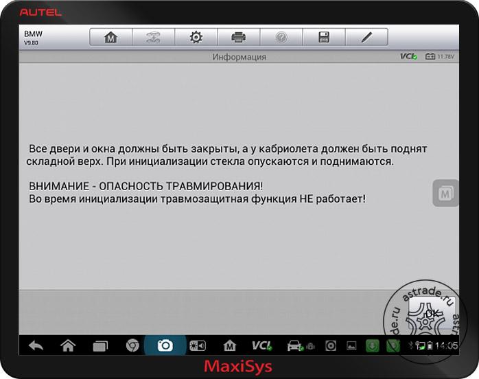 Screenshot_300.jpg