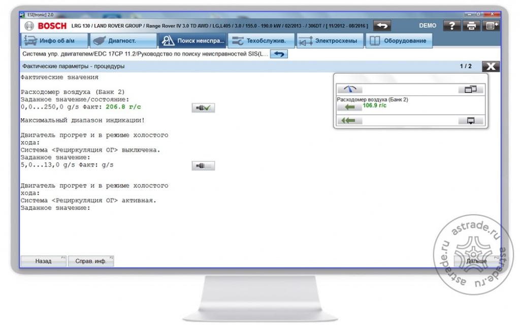 Screen_monitor06.jpg