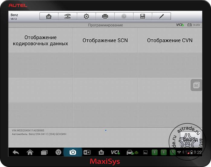 Screenshot_403.jpg