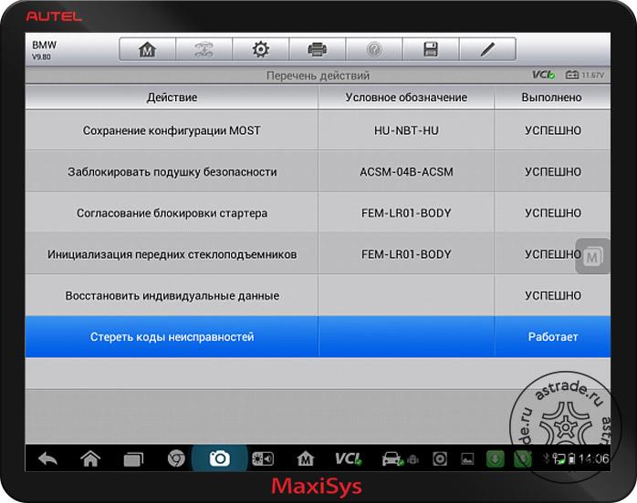 Screenshot_503.jpg