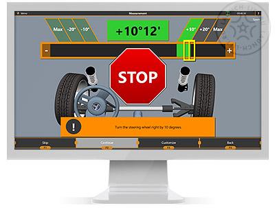Экран режима измерения