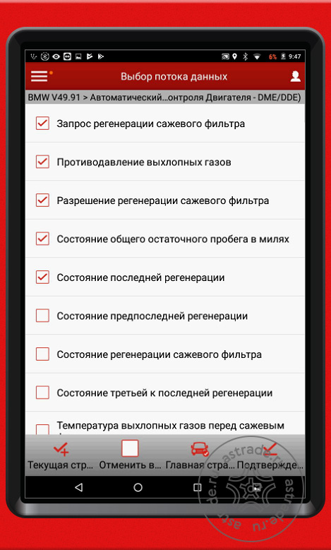 Screens_2017_13.jpg