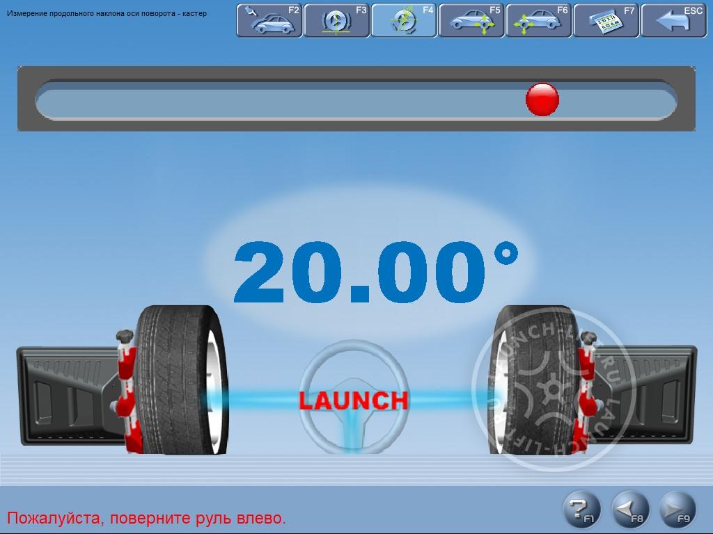 Launch X 861 Screen