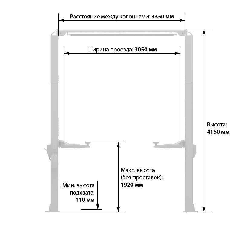 TLT250AT_Front_symmetric.jpg