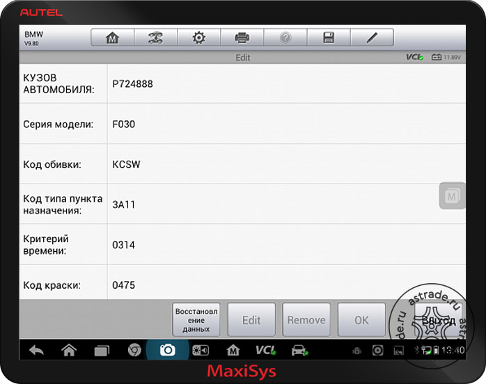 Screenshot_401.jpg