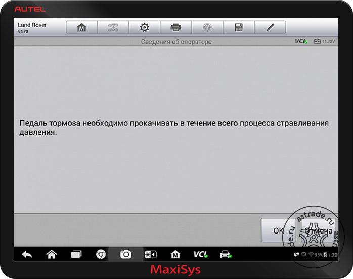 Screenshot_601.jpg