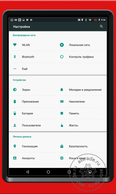 Screens_2017_20.jpg