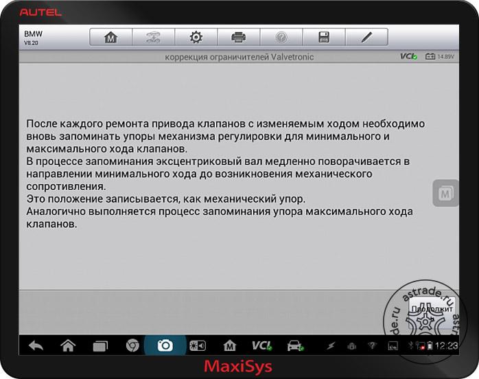Screenshot_800.jpg