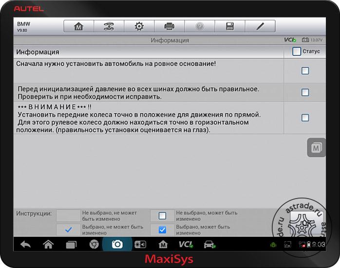 Screenshot_1103.jpg