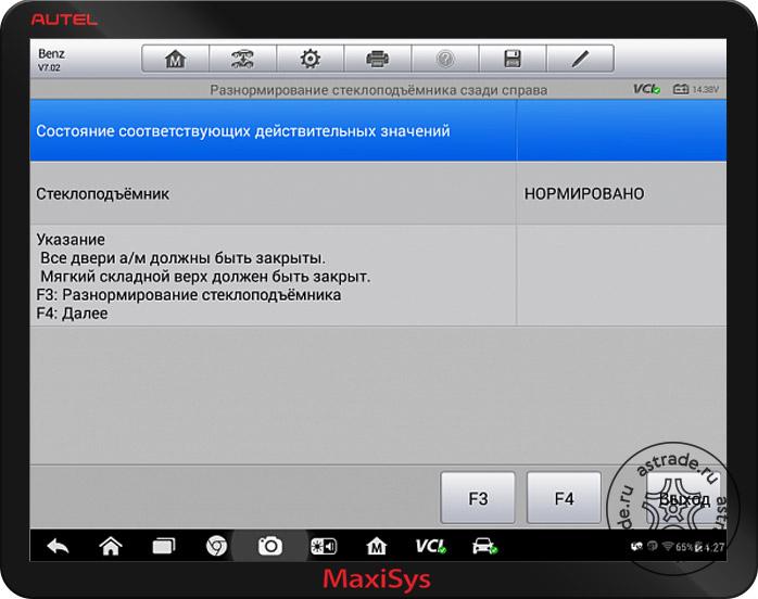 Screenshot_801.jpg