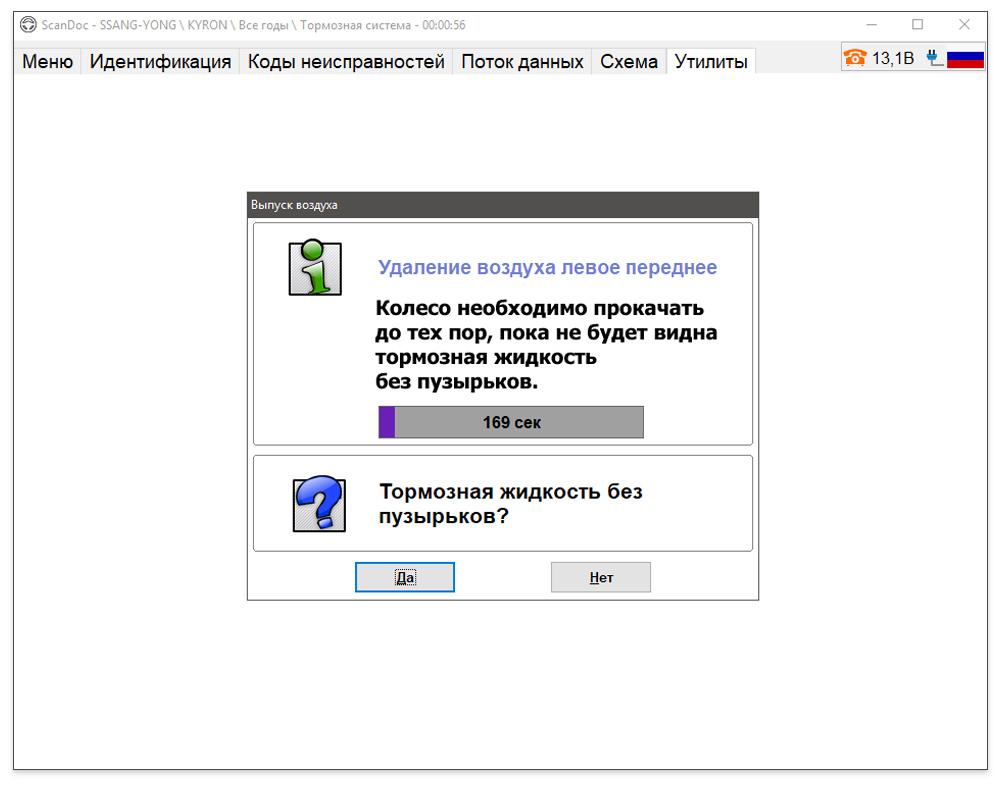 Screen-ssang-05.jpg