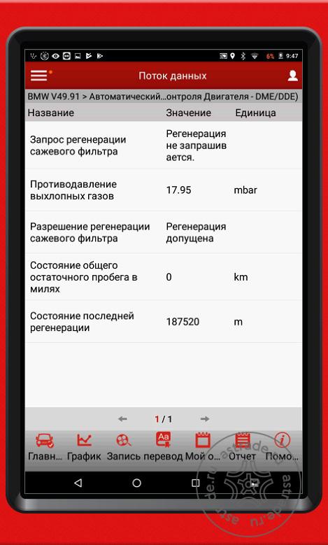 Screens_2017_09.jpg
