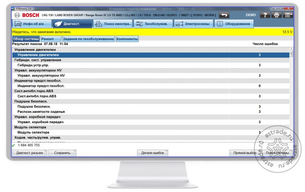 Screen_monitor02.jpg
