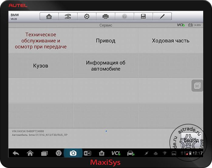 Screenshot_603.jpg