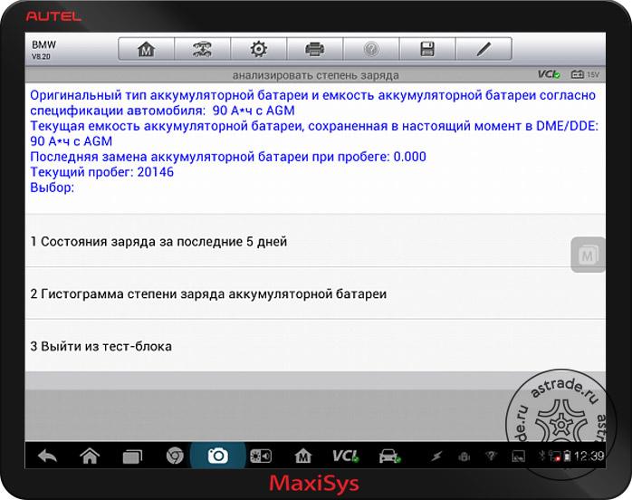 Screenshot_702.jpg