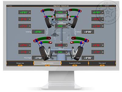 Экран режима регулировки