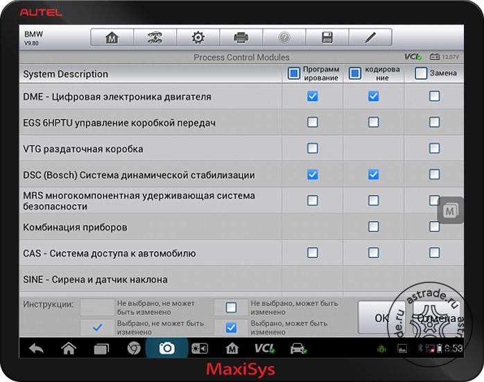 Screenshot_1101.jpg