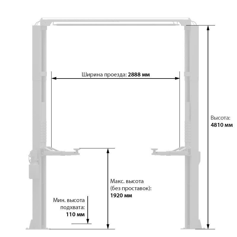 TLT250ATС_Front_asymmetric.jpg